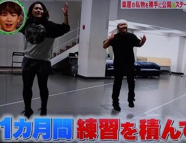 小杉竜一さんが痩せるためにトレーニングをしている画像