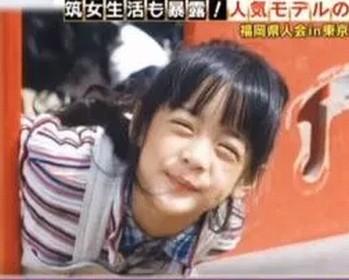 山本美月の小学校時代