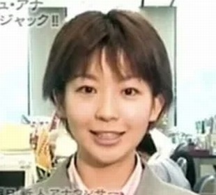 松尾由美子アナ入社当時の画像