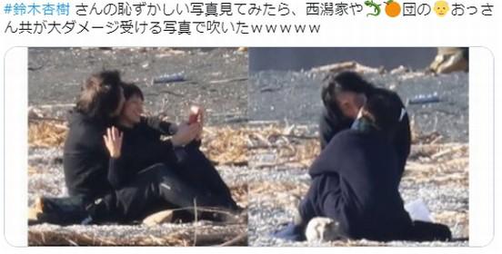 鈴木杏樹と喜多村緑郎のキス画像