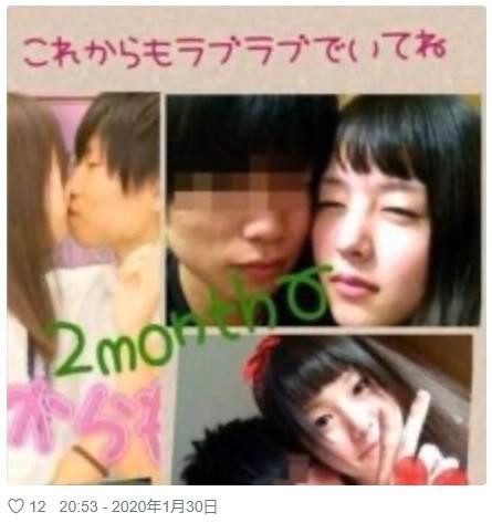 佐野勇斗が唐田えりかの元カレと噂のプリクラ画像