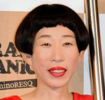 坂口涼太郎と牧野ステテコは似てる顔のアップ画像1