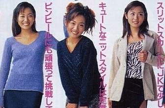 高島彩のギャル時代写真!全身画像1