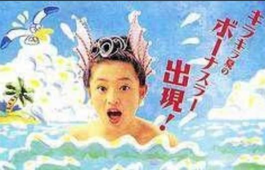 浜崎あゆみのデビュー当時のポスター写真