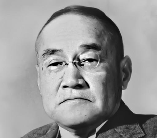 吉田茂総理大臣