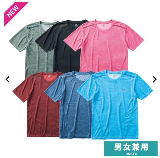 3位.冷感リフレクティブ ショルダー半袖Tシャツ