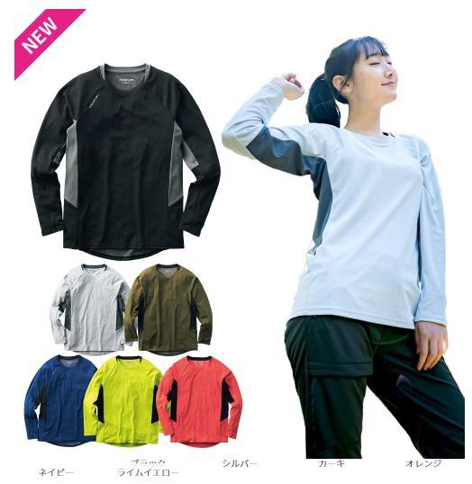 2位.肌がさらさら ZERO DRY(ゼロドライ) -5℃ 長袖Tシャツ