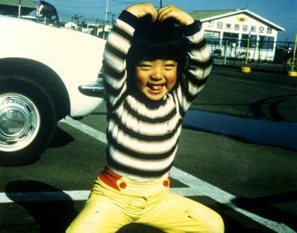 河井案里がの子供の頃のかわいい画像