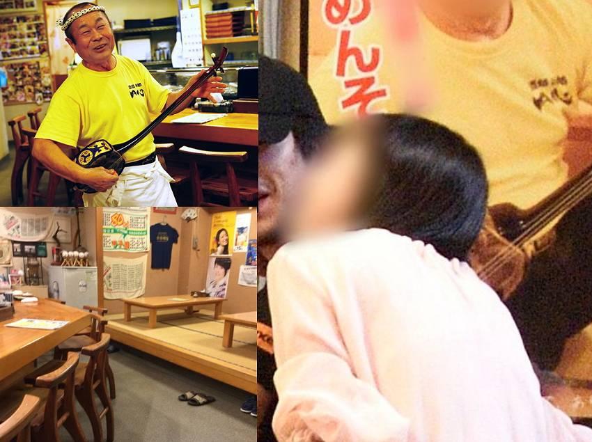 新田真剣佑が沖縄デートした彼女は誰?デレデレ画像と沖縄料理店情報