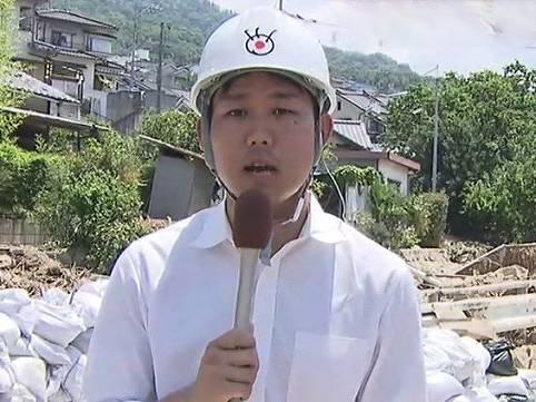 岸信千世・気象庁担当