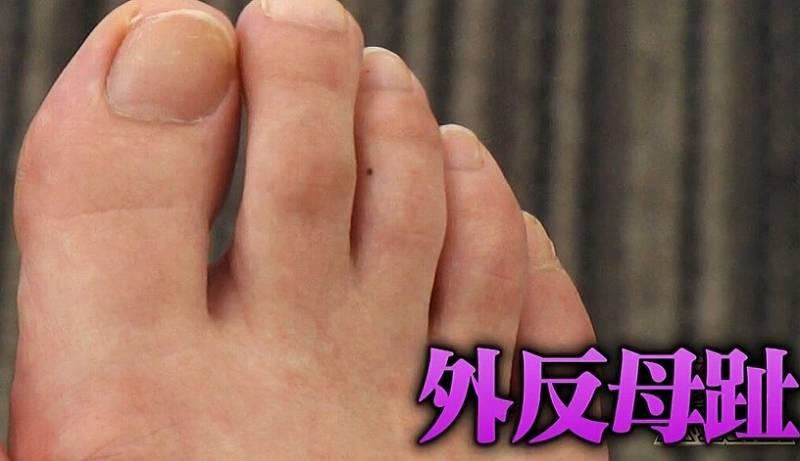 貴島明日香の足裏画像2