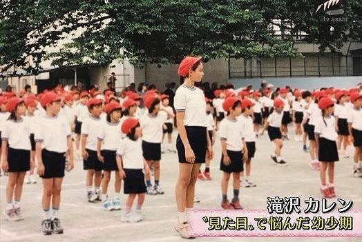 滝沢カレンは小学校写真がかわいいのに身長が高い