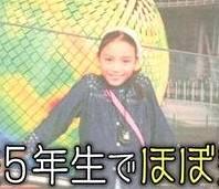 滝沢カレンのかわいい小学校写真2