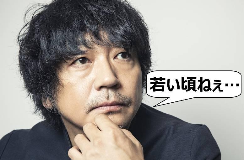 【画像】大森南朋の若い頃がイケメン!出演ドラマ・映画作品を時系列公開