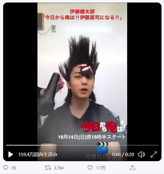 今日から俺は・伊藤の髪型にはヘアドライヤーが必要