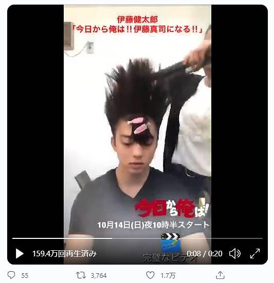 今日から俺は・伊藤の髪型にはヘアアイロンが必要