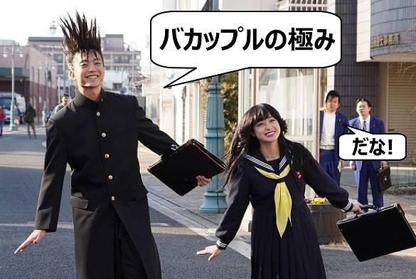 橋本環奈と伊藤健太郎のイチャイチャ動画まとめ!ラブラブの極み