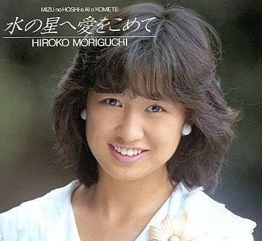 森口博子のアイドル時代の髪型