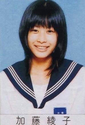 加藤綾子の中学の卒業アルバム画像