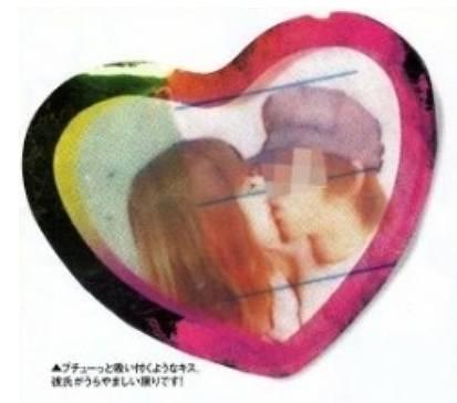 加藤綾子のギャル時代画像!キス写真2
