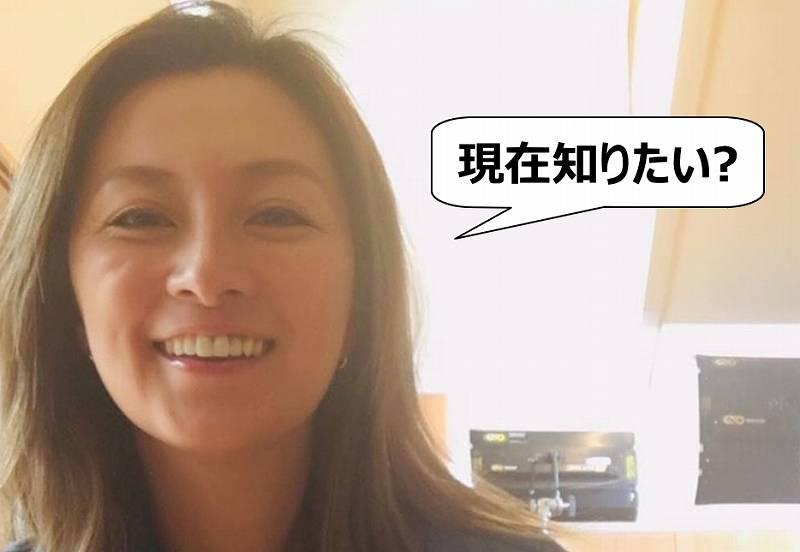 伴都美子はハーフ顔で可愛いけど2021年現在はどうなの
