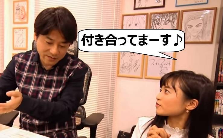 小島瑠璃子と原泰久の馴れ初めは?共演動画と縁結び参拝画像は結婚の可能性も