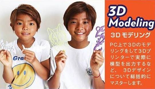 山口達也の息子のイケメンモデル画像2