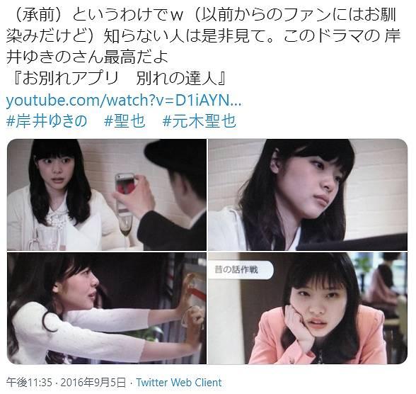 岸井ゆきののすっぴんドラマ画像3