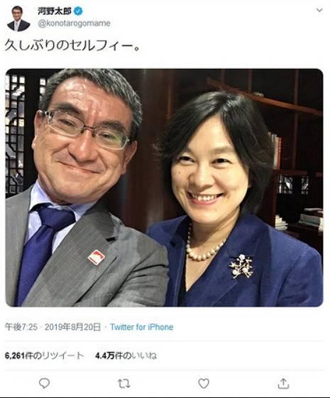 河野太郎さんと笑顔のツーショット