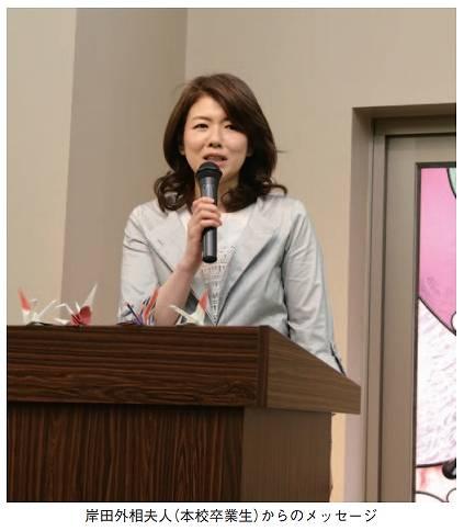 裕子夫人の広島女学院高等学校訪問画像2