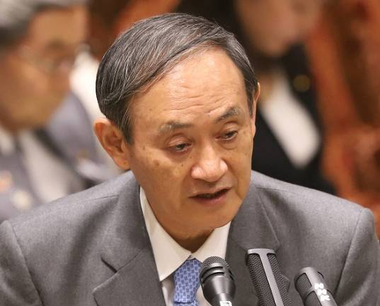 菅義偉が空手を始めたきっかけは法政大学時代