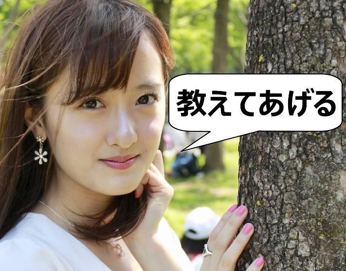村田翠蘭の学歴や経歴と家族を徹底調査!母親は政治家で兄はアノ俳優