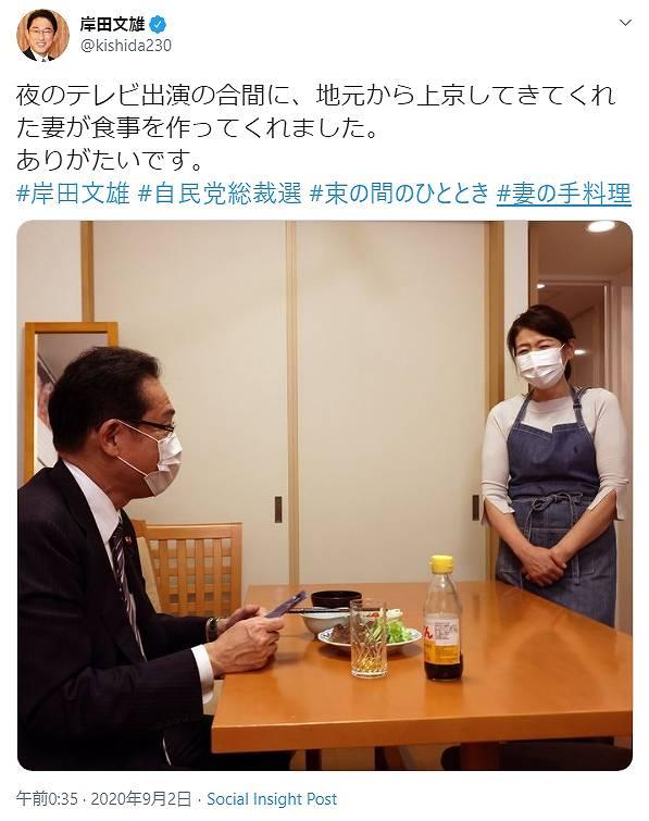 岸田文雄と嫁、裕子夫人との夫婦仲が良い画像3