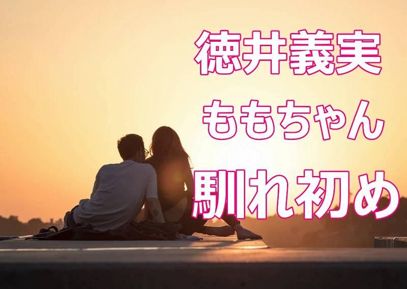 徳井義実の嫁は松永もも!馴れ初めや歳の差と結婚理由