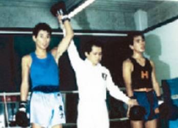 西村康稔の若い頃はイケメンでボクシング部