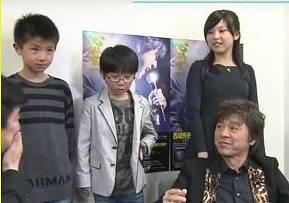 木本慎之介の家族の家族の写真2