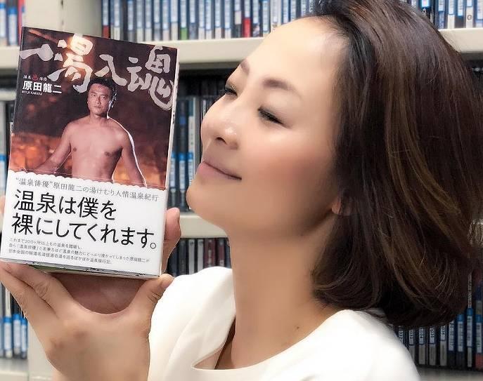 原田亜弥子の横顔がかわいい