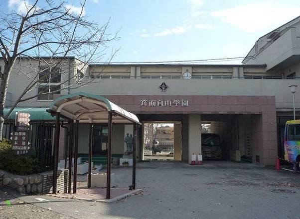 嶺百花の高校