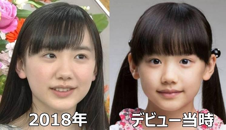芦田愛菜の太った画像比較