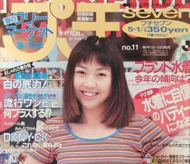 高垣麗子プチセブンの若い頃