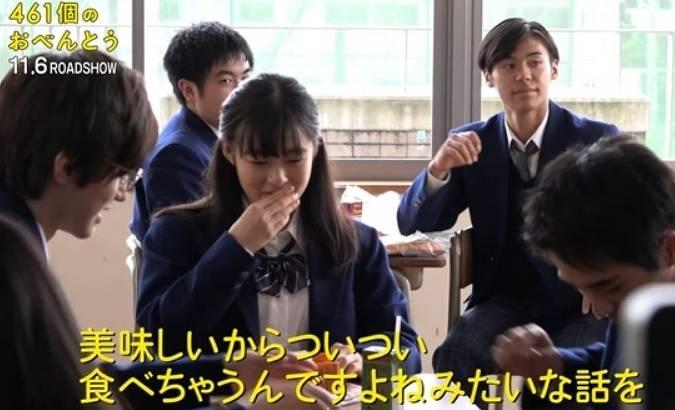 道枝駿佑と森七菜のツーショット2
