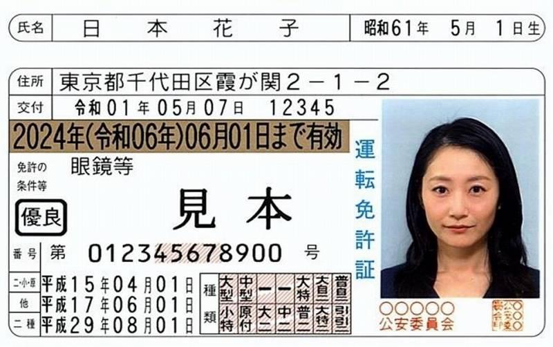 2台代目、日本花子の平井佳織