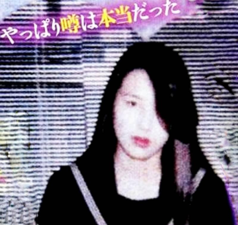 吉瀬美智子,元ヤンキー,怖い,画像1