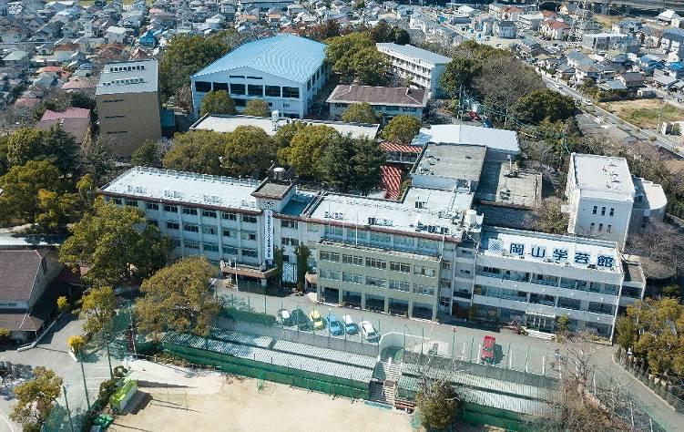 国米桜の出身高校