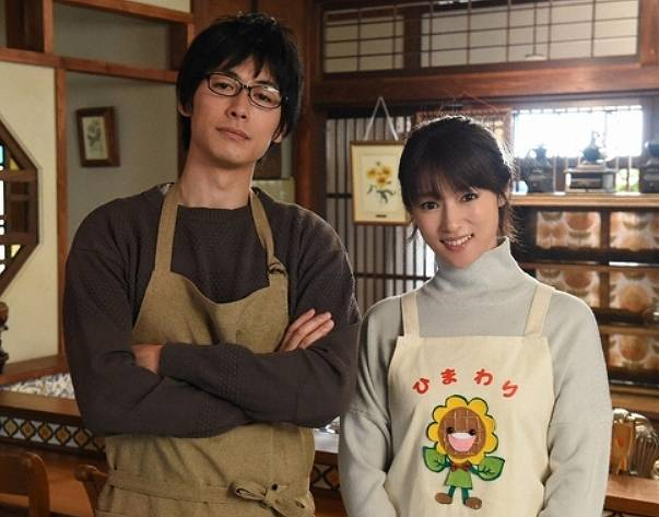 深田恭子の2016年の顔が小さい画像1