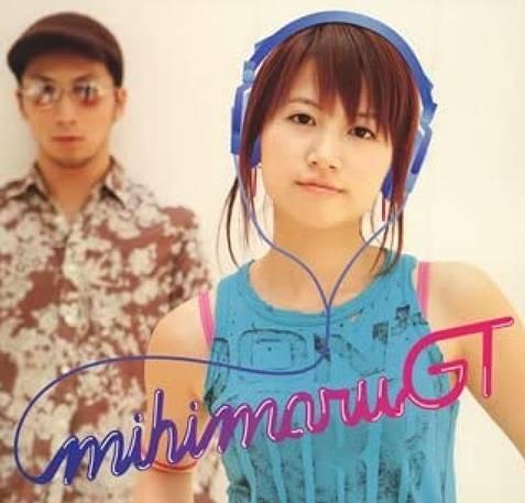 hirokoのかわいい若い頃の画像1