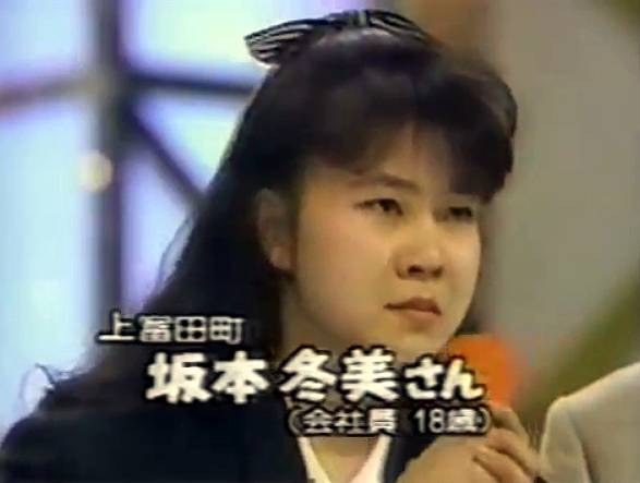 坂本冬美,若い頃,かわいい,昔,画像1