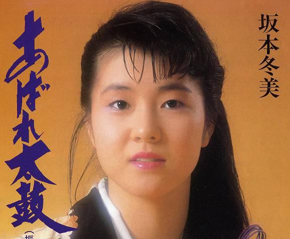 坂本冬美,若い頃,かわいい,昔,画像2