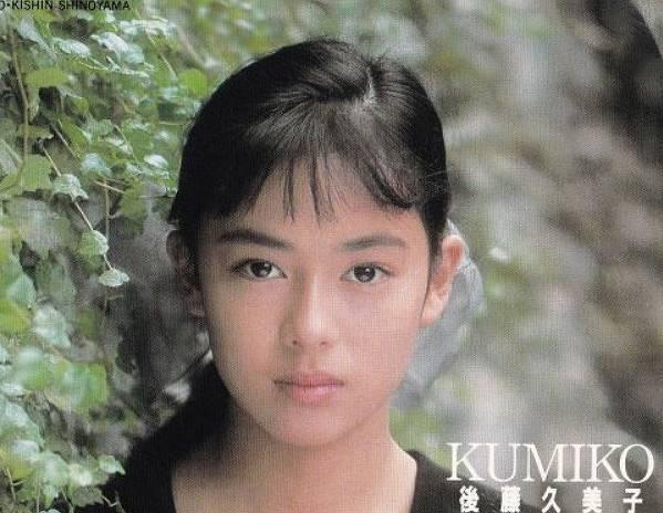 後藤久美子,若い頃,かわいい,画像2