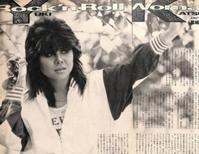 葛城ユキ,若い頃,かわいい,画像2